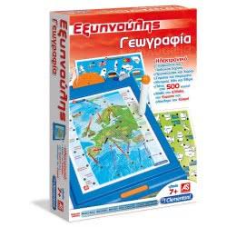 As company Εξυπνούλης Γεωγραφία Ηλεκτρονικό 1020-63051 8005125630516