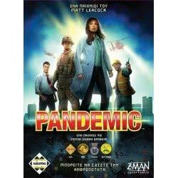 κάισσα PANDEMIC (ΝΕΑ ΕΚΔΟΣΗ) KA111816 5205444111816