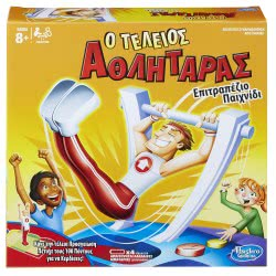 Hasbro Board Game Fantastic Gymnastics C0376 5010993390311