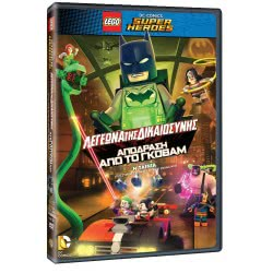Tanweer DVD LEGO JUSTICE LEAGUE GOTHAM CITY BREAKOUT - THE MOVIE 000903 5212011401911