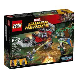 LEGO Super Heroes Confidential_Guardians of the Galaxy 1 76079 5702015868648