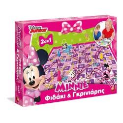 As company Επιτραπέζιο 2 σε 1 Φιδάκι Γκρινιάρης Minnie 1040-63624 8005125636242