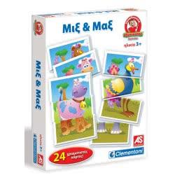 As company Εξυπνούλης Χαρούμενοι Συνδυασμοί Mix and Match 1024-63055 8005125630554