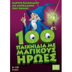 susaeta Eurobooks 100 Παιχνίδια Με Μαγικούς Ηρωες EU-004 9786199021460