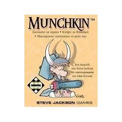 κάισσα Επιτραπέζιο Munchkin KA110116 5205444110116