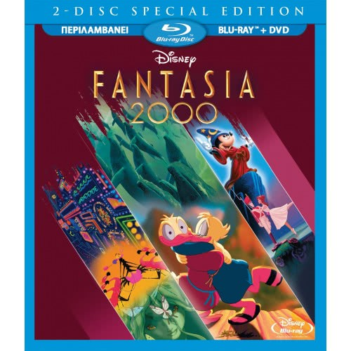 feelgood Bd+Dvd Combo Φαντασία 2000 Ειδική Έκδοση 0006683 5205969014340