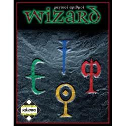 κάισσα Επιτραπέζιο Wizard Μαγικοί Αριθμοί KA110482 5205444110482