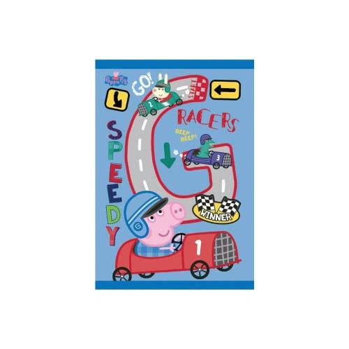 Παιδικά Τετράδια | Toys-shop gr