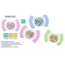 MAM Πιπίλα Soft Latex 6+ Χ2 000712 9001616666100