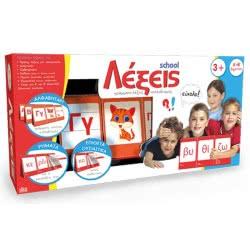 ιδεα Εκπαιδευτικό παιχνίδι I-card Λέξεις - Συλλαβές 022.14201 5206051142019
