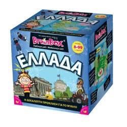Brainbox Ελλάδα 93005 5025822930057