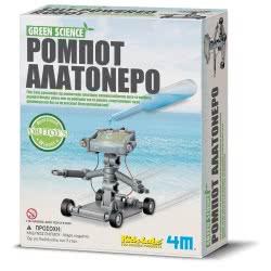 4M Kidzlabz Green Science Ρομποτ Αλατόνερο Κατασκευή 3357 4893156033536