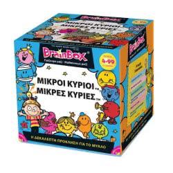 Brainbox Μικροί Κύριοι Μικρές Κυρίες 93043 5025822930439