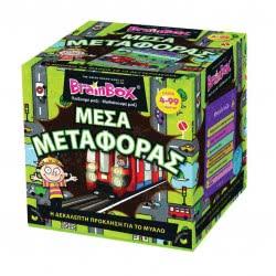 Brainbox Μέσα Μεταφοράς 93058 5025822930583