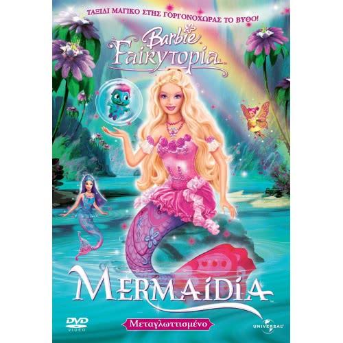 feelgood DVD BARBIE MERMAIDIA DPO.U0094 5205969000657
