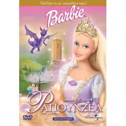 feelgood DVD Η Μπάρμπι ως Ραπουνζέλ 0009346 5204268021165