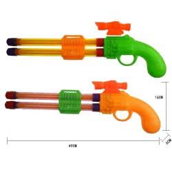 Toys-shop D.I Yingdi Toys Νεροπίστολο Water Gun - 2 Σχέδια JW012348 6990317123483