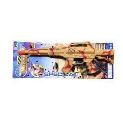 Toys-shop D.I YINGDI-TOYS ΟΠΛΟ FIRE-STONE GUN JG026871 6990317268719
