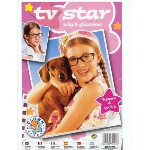 CLOWN Αποκριάτικη περούκα Tv star με γυαλιά 71423 5203359714238