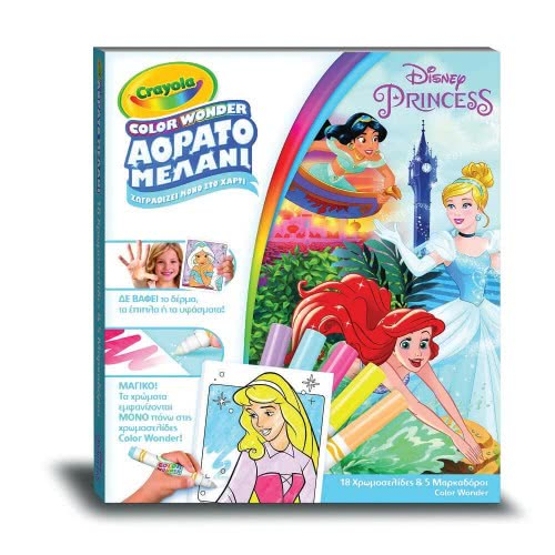Crayola Color Wonder Disney Princess Αόρατο Μελάνι 12785.6900 8056379041542