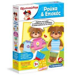 As company ΕΞΥΠΝΟΥΛΗΣ ΡΟΥΧΑ ΚΑΙ ΕΠΟΧΕΣ 1024-63340 8005125633401