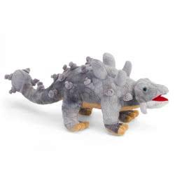GLOBO Legnoland Pelux Plush Dinosaur 48Cm 37015 8014966370154