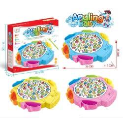 Toys-shop D.I Yingdi Toys B/O Ηλεκτρονικό Παιχνίδι Ψαρέματα - 3 Χρώματα JB051494 6990317514946