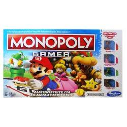 Hasbro Επιτραπέζιο Παιχνίδι Monopoly Gamer C1815 5010993389834