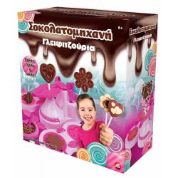 As company Chocolate Machine Lollipops 1037-03246 5020674944504