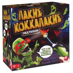 As company Board Game Lakis Kokkalakis Multivision 1040-20171 5203068201715