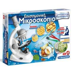 As company Μαθαίνω και Δημιουργώ: Επιστημονικό Μικροσκόπιο 1026-63587 8005125635870