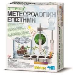 4M Green Science Κατασκευή Μετεωρολογική Επιστήμη 3402 4893156034021