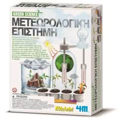 4M Green Science Weather Science 3402 4893156034021