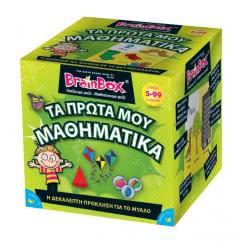 Brainbox My First Maths 93039 5025822930392