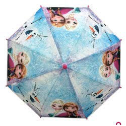 chanos Kids Umbrella 46Cm Happy Sister Disney Frozen 3475 5203199034756
