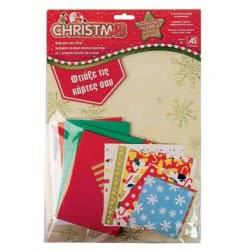 As company Φτιάξε τη Χριστουγεννιάτικη Κάρτα σου 1023-65014 5203068650148