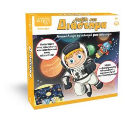 4M Learning Kitds Επιτραπέζιο Ταξίδι Στο Διάστημα PA9064 6947632690640