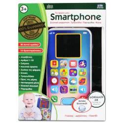 ιδεα Το πρώτο μου Ελληνικό Smartphone 15103 5206051151035