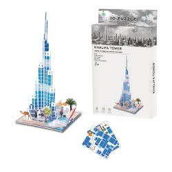 Toys-shop D.I Ji Qu Toys Puzzle 3D Burj Khalifa - 37Pcs JK081463 6990317814633