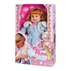 Toys-shop D.I Ruby Baby Doll 50cm JO062918 6990416629183