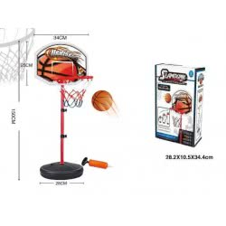 Toys-shop D.I Slamdlink Basketball Set For Kids 150Cm With Ball JS061093 6990317539529