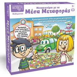 4M Learning Kitds Board Game Public Transportation PA9061 6947632690619