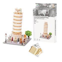 Toys-shop D.I Ji Qu Toys Puzzle 3D Pisa - 25 Pieces JK081462 6990317814626