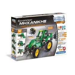 As company Learning Clementoni Mechanic Studio Agricultural Vehicles 1026-63842 8005125638420