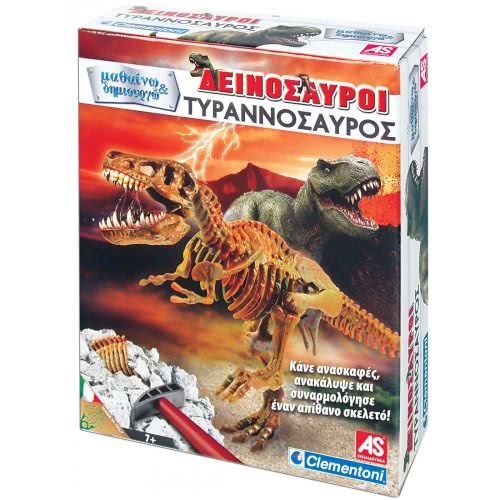 As company Μαθαίνω και Δημιουργώ - Τυραννόσαυρος 1026-63030 8005125630301