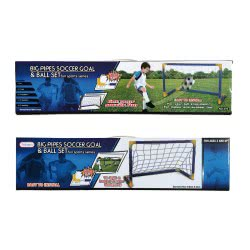 Toys-shop D.I Τέρμα Ποδοσφαίρου 79X50εκ JS049162 6990416491629