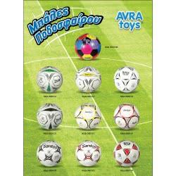 AVRA toys Μπάλα Ποδοσφαίρου Santos AVRA-101 5203050439522