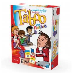 Hasbro Επιτραπέζιο παιχνιδι Taboo Junior 14334 5010994598556