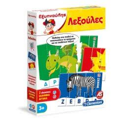 As company Εξυπνούλης Λεξούλες Νέο 1024-63776 8005125637768