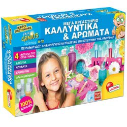 Real Fun Toys Little Scientists-Mega Laboratory-Cosmetics And Perfumes 62676 8008324062676
